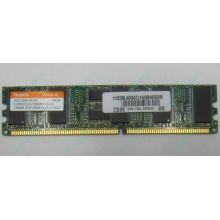 IBM 73P2872 цена в Прокопьевске, память 256 Mb DDR IBM 73P2872 купить (Прокопьевск).