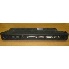 Док-станция FPCPR63B CP248534 для Fujitsu-Siemens LifeBook (Прокопьевск)