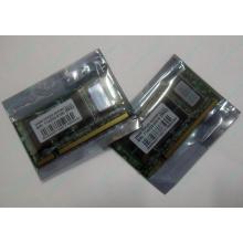 Модуль памяти для ноутбуков 256MB DDR Transcend SODIMM DDR266 (PC2100) в Прокопьевске, CL2.5 в Прокопьевске, 200-pin (Прокопьевск)