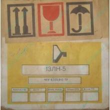 13ЛН5 (Прокопьевск)