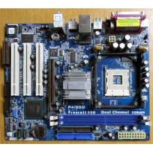 Материнская плата ASRock P4i65G socket 478 (без задней планки-заглушки)  (Прокопьевск)