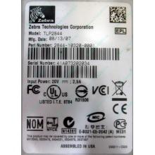 Термопринтер Zebra TLP 2844 (выломан USB разъём в Прокопьевске, COM и LPT на месте; без БП!) - Прокопьевск