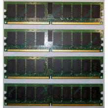 IBM OPT:30R5145 FRU:41Y2857 4Gb (4096Mb) DDR2 ECC Reg memory (Прокопьевск)