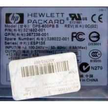 Блок питания 575W HP DPS-600PB B ESP135 406393-001 321632-001 367238-001 338022-001 (Прокопьевск)
