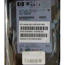 Жёсткий диск 146.8Gb HP 365695-008 404708-001 BD14689BB9 256716-B22 MAW3147NC 10000 rpm Ultra320 Wide SCSI купить в Прокопьевске, цена (Прокопьевск).