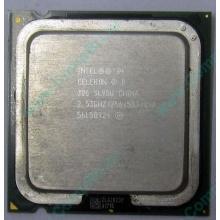 Процессор Intel Celeron D 326 (2.53GHz /256kb /533MHz) SL98U s.775 (Прокопьевск)