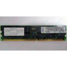 Infineon HYS72D128320GBR-7-B IBM 09N4308 38L4031 33L5039 1Gb DDR ECC Registered memory (Прокопьевск)