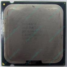 Процессор Intel Celeron D 347 (3.06GHz /512kb /533MHz) SL9XU s.775 (Прокопьевск)