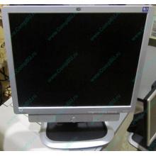 """Монитор 19"""" HP L1950g с колонками (Прокопьевск)"""