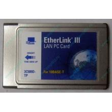 Сетевая карта 3COM Etherlink III 3C589D-TP (PCMCIA) без LAN кабеля (без хвоста) - Прокопьевск